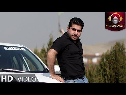 Bilal Akbari - Man Merum Kohestan OFFICIAL VIDEO