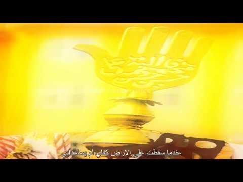 شور ايراني