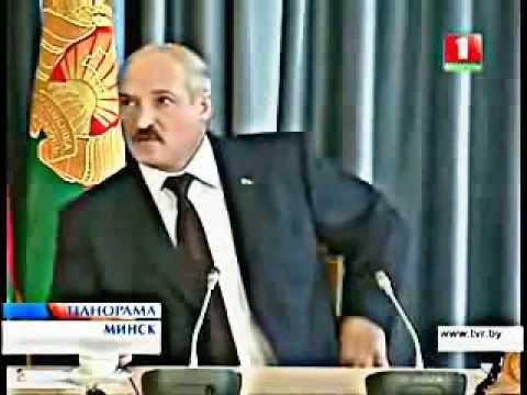 Лукашенко рвёт и мечет - Реальный мужик!!!