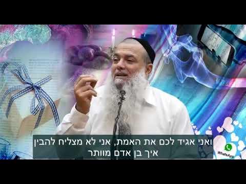 """למה לנו לשמור את השבת?מה אנחנו בימי הביניים?סרטון שכל יהודי חייב לראות הרב יגאל כהן שליט""""א"""