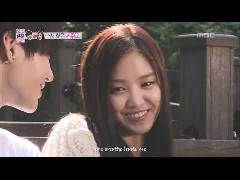 TAEUN In Jeju   Taemin Day And Night 낮과 밤 FMV (Eng-sub Lyrics)