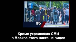 Смотреть онлайн фильм Крымская сакура