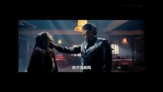"""Trailer for """"Crimes of Passion"""" with Angelababy, Huang Xiaoming, Jae Hee 《一场风花雪月的事》Angelababy、黄晓明激吻"""