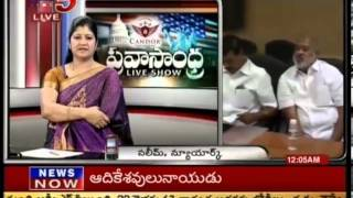 Congress leader Uppala Sarada In Pravasandhra  TV5
