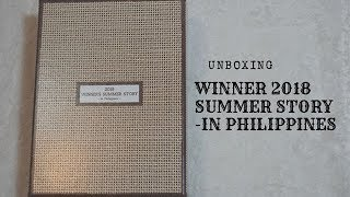 WINNER 2018 SUMMER STORY -IN PHILIPPINES//2018最療癒的旅行// ♥火燒系列♥