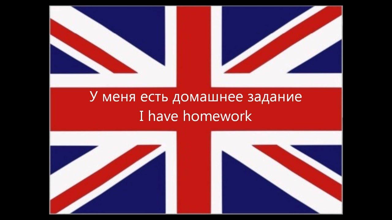 английский язык знакомство фразы для детей
