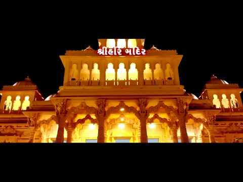 Biggest Temple in Porbandar (Gujarat)   SHREE HARI MANDIR   /// DEV... FILMS PRODUCTION Presents