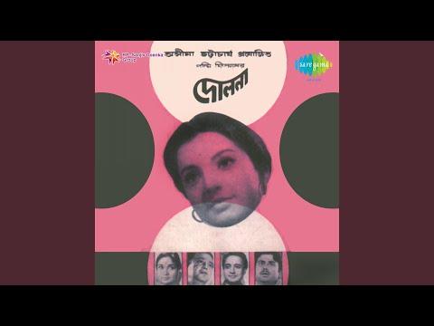 Amar Katha Sishir Bheja