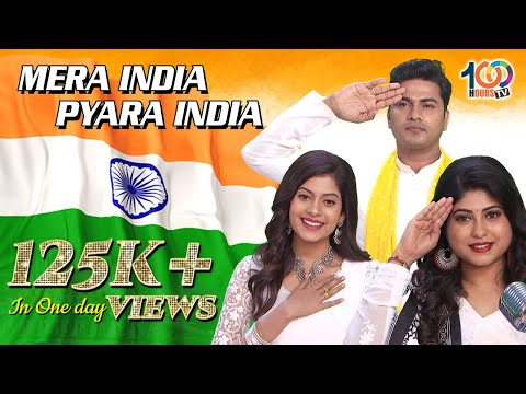 republic-day-special-|-republic-day-song-in-hindi-|-new-hindi-songs-2021-|-by-100-hours-tv