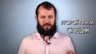 Алексей Маматов Оргазм