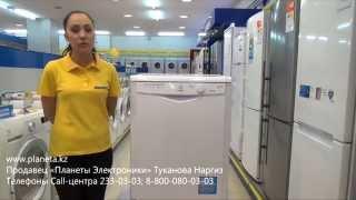 Посудомоечная машина INDESIT(Магазин