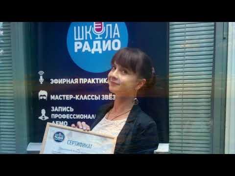 Алина Панкеева - Выпускное демо для Радио (Море FM) Летние фестивали 2019 года !