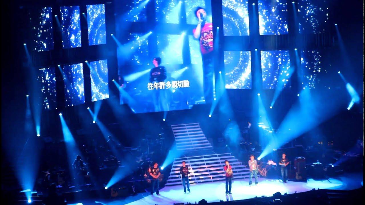 2011-2-6 溫拿38年演唱會 千載不變 - YouTube