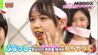 中西智代梨 #치요리 #AKB48.