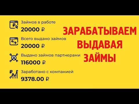 займы монета отзывыdetalimira.com микро займы в деньге онлайн на карту без отказа без проверки мгновенно