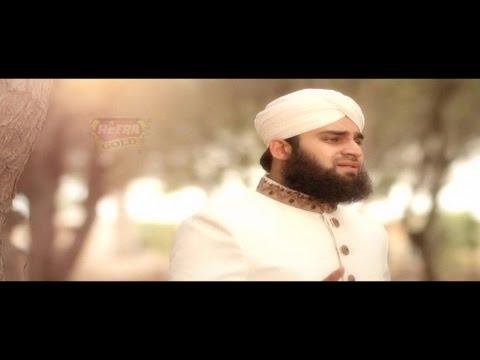Hafiz Ahmed Raza Qadri - Karam Mangta Hun - Mera Koi Nahi Hai Tere Siwa 2015