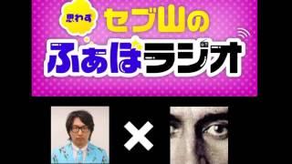 Twitterニュースサイト「トゥギャッチ(http://togech.jp/)」のラジオ...