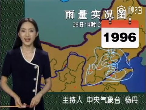 Chinese Weather Woman Stuns The World By Not Aging For 22 Years On Screen