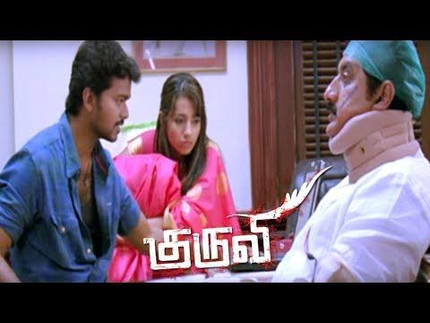 Kuruvi | Kuruvi Tamil Movie scenes | Vijay collects evidences against Suman | Vijay helps trisha