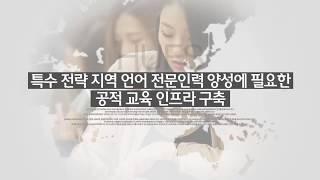 인도네시아어 번역인도네시아어 배우기베트남어 번역배우기 …