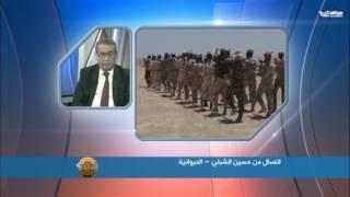 برنامج (شنو رأيك)- على الحرة عراق/ الحلقة 17: هل ينتهي داعش في العراق بعد تحرير الموصل؟