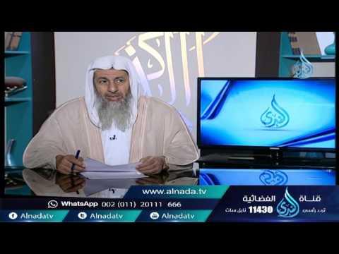 الندى: مات إبني وكان بارا بي | الشيخ مصطفى العدوي