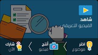 قُمرة | عربي