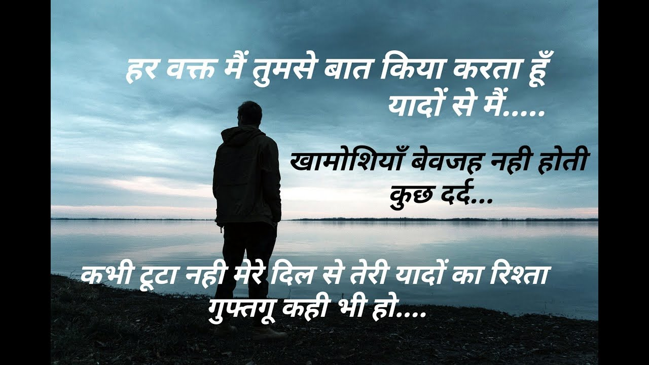 Image result for judai shayari in hindi