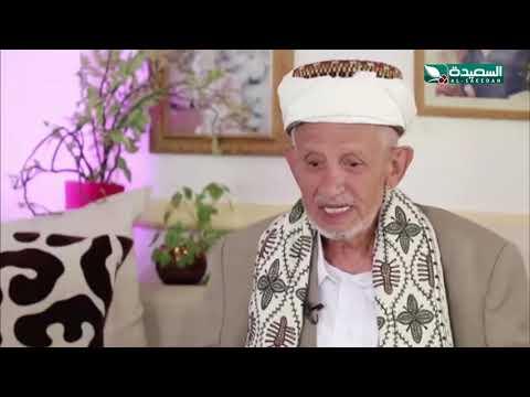 الساحة الثقافية تنعي رحيل الشاعرالغنائي .. عبدالله هاشم الكبسي (27-12-2019)