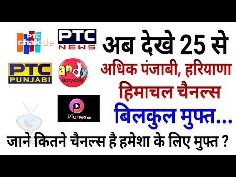 Repeat Singh technical / dd free dish ptc punjabi gurbani