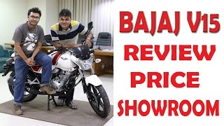 Bajaj V15 In Bangladesh,Review,Price,Showroom,Specifications: Latest Motorcycle In Bangladesh