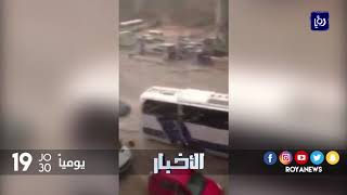 من الذاكرة .. هذا كان حال العاصمة عمّان قبل عامين - (5-11-2017)
