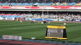 SEIKO GGP2017 Women Javelin Throw Risa MIYASHITA 57m15(6th throw) 宮下梨沙
