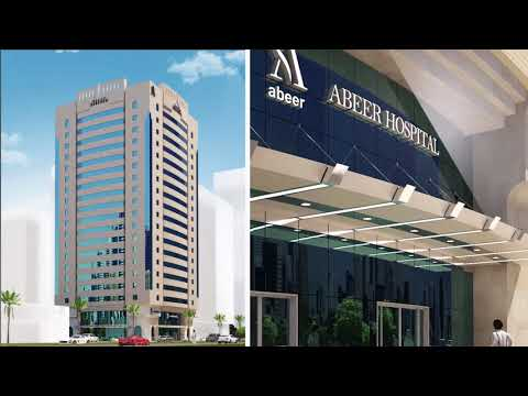 Al Raha Hospital | Abeer Medical Group