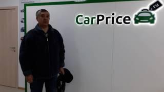 Отзыв о CarPrice клиент продал Hyundai Elantra 2008 года в офисе г. Химки Ленинградское ш., вл.9 смотреть