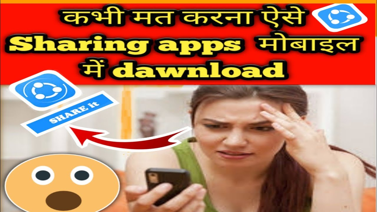 Download Best Shere it app after banned 59 apps in 2020 | best Shere it app for Android | in hindi 2020 apps