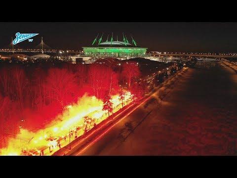 Europa League: Russische Fans mit spektakulärer Pyro-Performance | Berliner-Kurier.de