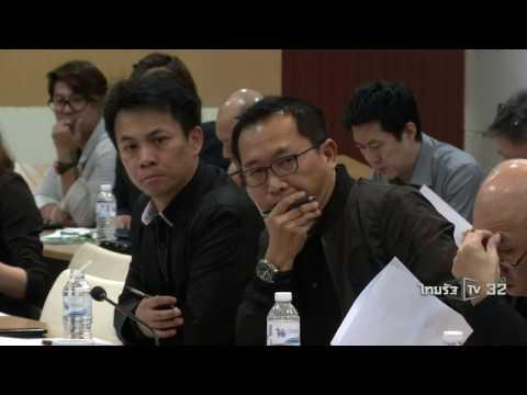 ทีวีขอคืนผังรายการปกติ 19 พ.ย. | 27-10-59 | น้อมถวายบังคม | ThairathTV