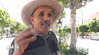 bila kinaa   !! عبير موسي : حركة النهضة اخوانية بتمويل أجنبي وتتعامل مع أجندات خارجية