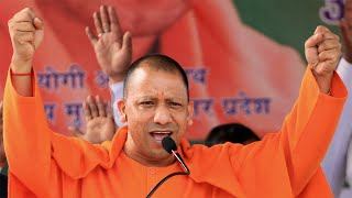 CM Yogi urges Jharkhand people to contribute brick, Rs 11 for construction of Ram Temple