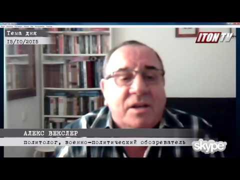 Григорий Явлинский — Блоги — Эхо Москвы