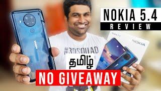Nokia 5.4 Review  - மெய்யாலுமே இது தான் என் கருத்து!