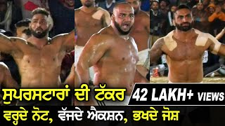 #443Best Final Match | Shahkot Vs Sarhala Ranuan | Nawanshahr | Kabaddi Cup 27 Feb 2019