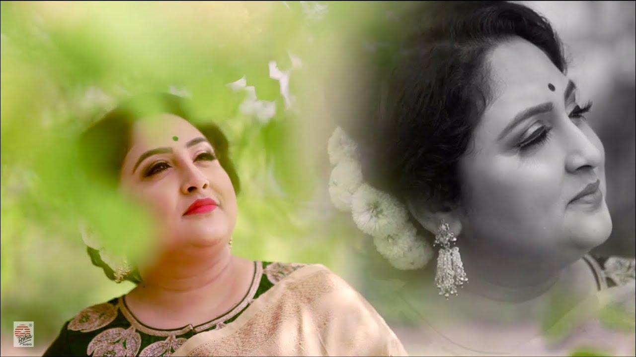 Ichhe Danar Swapno Udaan Teaser | Piu | Maahirii | Ayesha | Releasing on 30th September