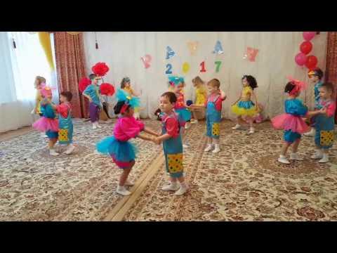 "Рауан 2017 Танец ""Планета детства"" д/с №4"