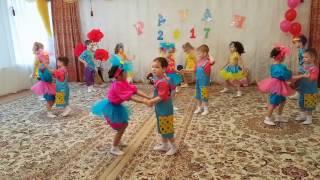 Рауан 2017 Танец 'Планета детства' д/с №4