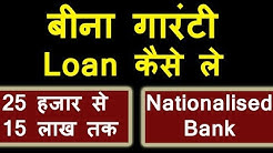 ,   , Loan apply online,Loan without income proof,Personal Loans,BUSINESS IDEAS