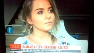 Телевидение Азербайджана Xazar TV