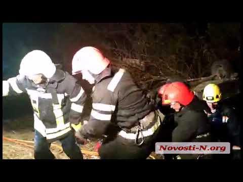 Видео Новости-N: Под Николаевом автомобиль слетел с дороги — пассажир погиб