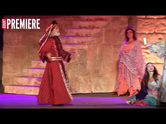 أجواء عرض مسرحية